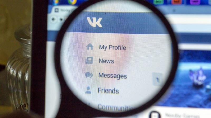 Как скрыть страницу во «ВКонтакте» в 2019 году