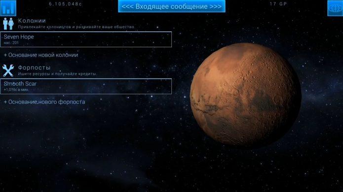 TerraGenesis — Космические переселенцы