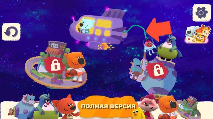 «Ми-ми-мишки в космосе»
