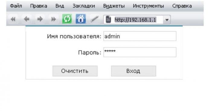 Настройка роутера через веб-интерфейс