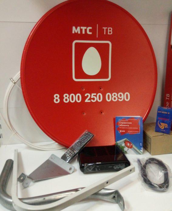 Комплектация спутникового оборудования МТС