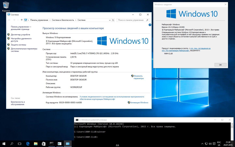 На windows 10 вылетают игры [PUNIQRANDLINE-(au-dating-names.txt) 66