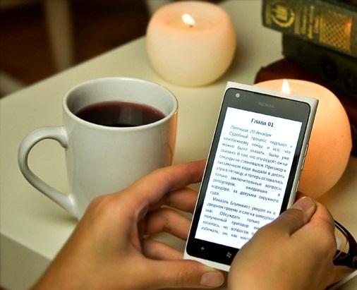 Электронная книга на экране телефона