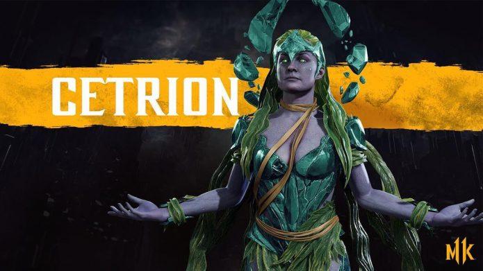 Цетрион
