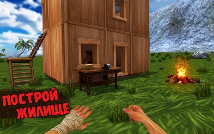 Дом в игре Island is home 2