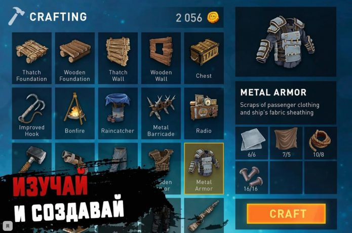 Крафт в игре Survival on Raft: Ocean Nomad
