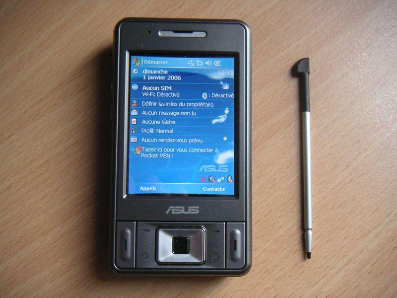 ASUS из прошлого — 15 старых телефонов компании, которые могут рассмешить и удивить