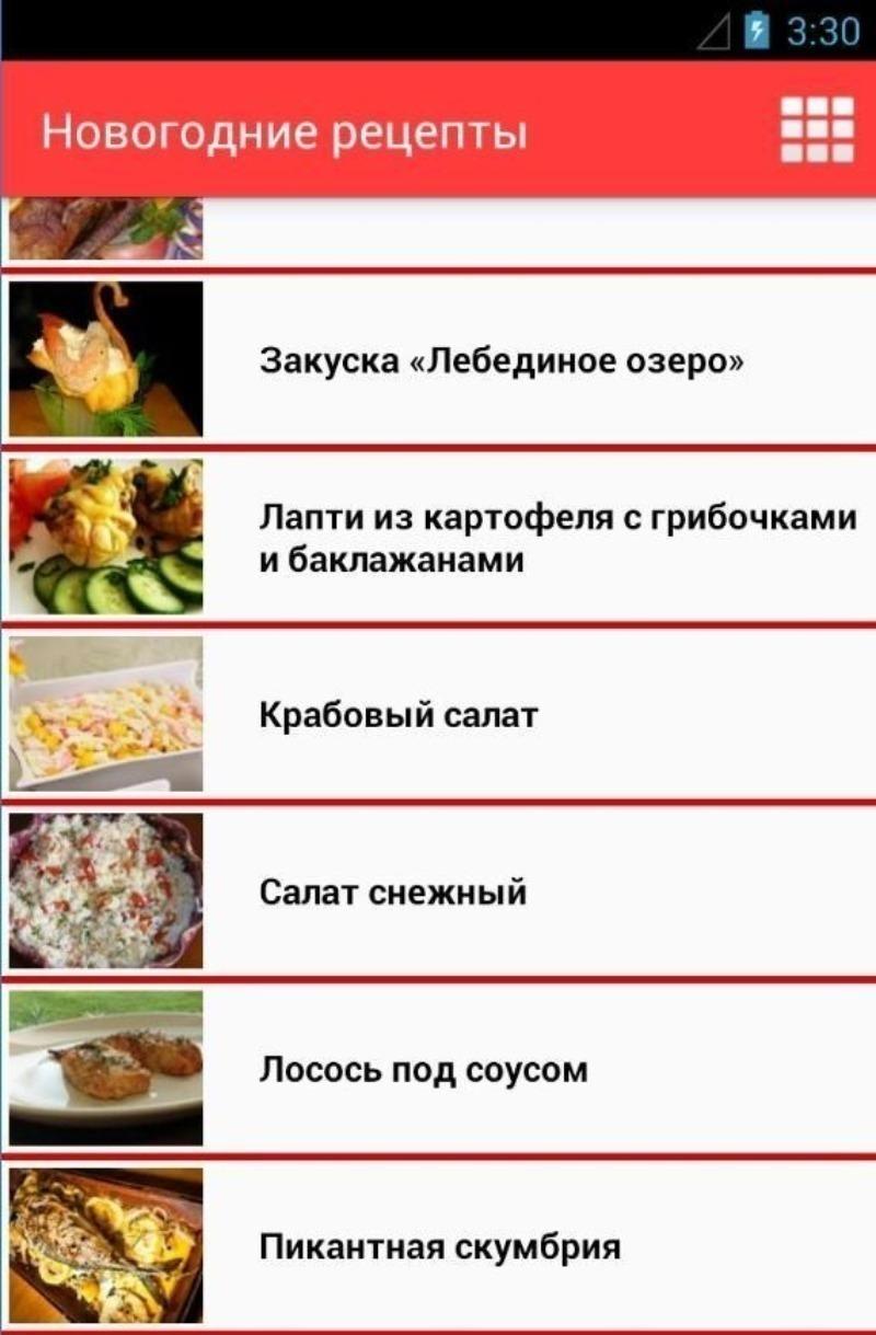 imagetools7.jpg