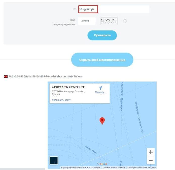 Как по IP найти человека: 100 % методы найти точный адрес