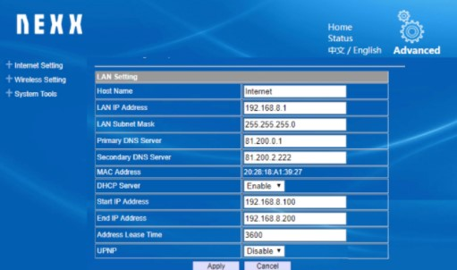 DHCP, DNS, UPNP и другие настройки