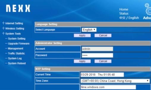 Смена языка и пароля администратора